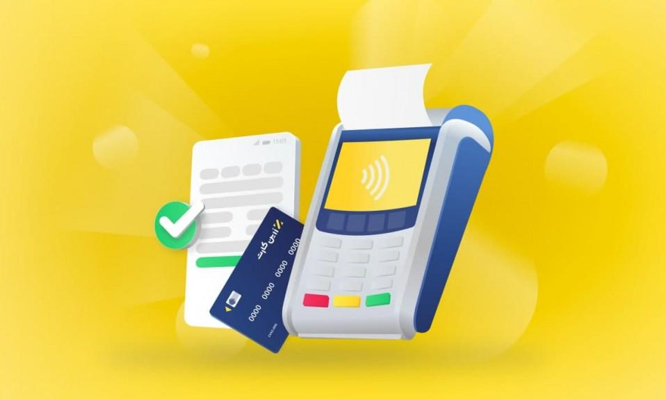 موثرترین روش پرداخت با هدف افزایش نرخ تبدیل کاربران پرداختکننده